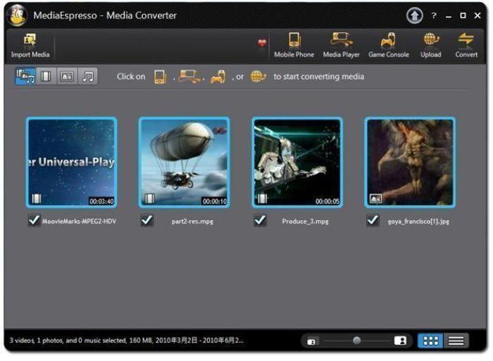 Cyberlink Meia Suite 11MediaEspresso