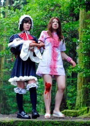 Rape Zombie (2012)