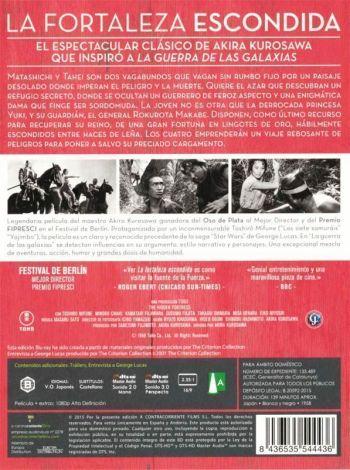 La fortaleza escondida (1958) AudioVideoHD.com