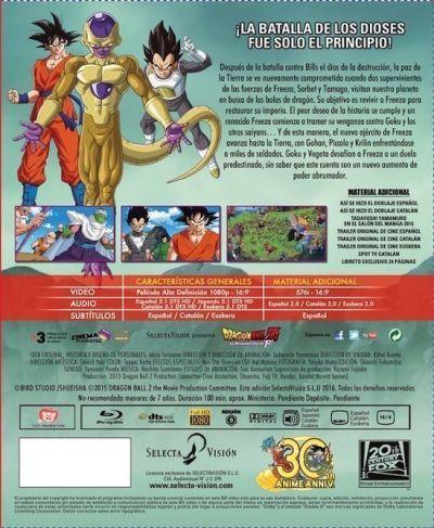 DRAGON BALL Z. LA RESURRECCIÓN DE F (análisis del Blu-Ray Caja Edición Coleccionista BD + DVD + DVD EXTRAS + LIBRO)