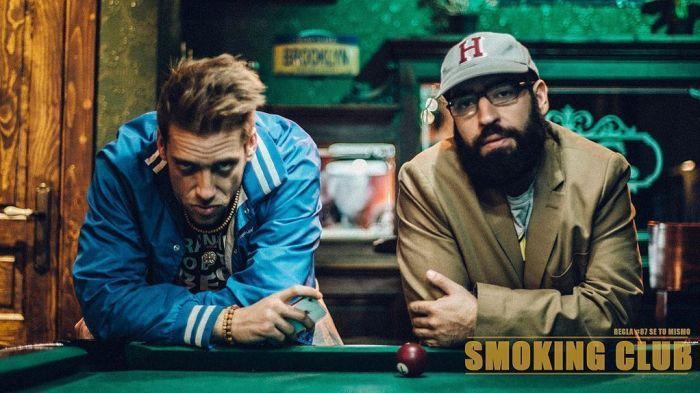 Smoking CLub (2017) Análisis en AudioVideoHD.com