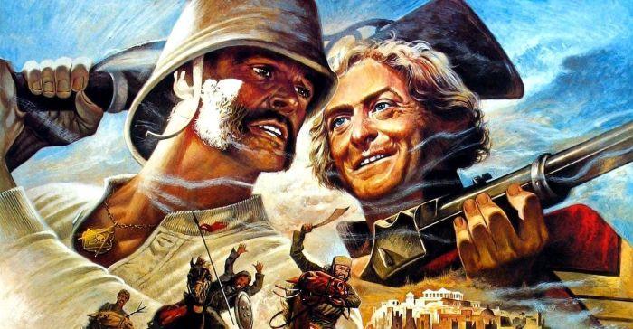 El hombre que pudo reinar (1975) Análisis en AudioVideoHD.com
