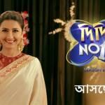 Didi No 1 Season 8 Audition and Registration start soon on Zee Bangla