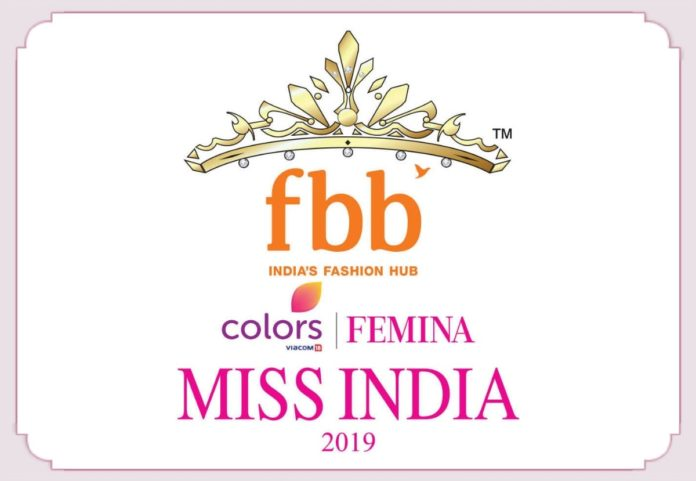 Femina-Miss-India-2019-Audition-Date-and-Venue