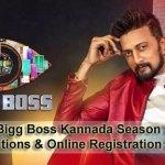 Bigg Boss Kannada Season 7 – Auditions & Online Registration 2019