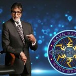 Kaun Banega Crorepati Season 11 – Online Registration Details