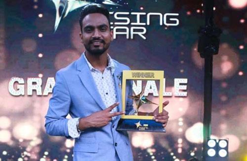Rising Star Winner Season 1: Bannet Dosanjh
