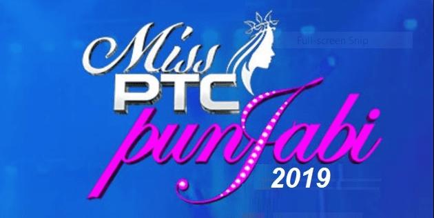 Miss PTC PunjabiAuditions2019