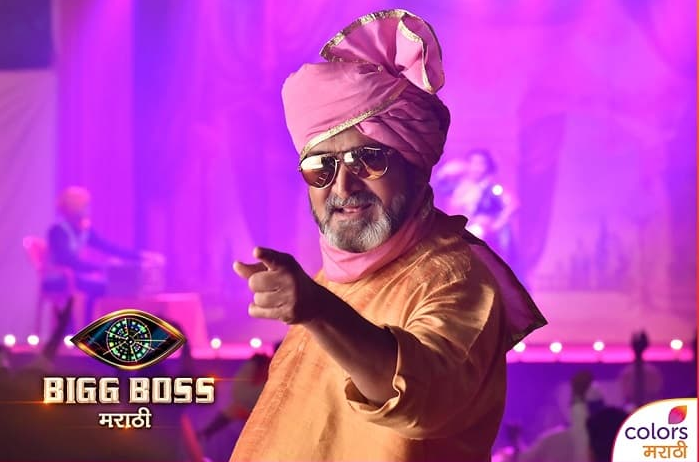 Bigg Boss Marathi Season 2 2019 Host Name