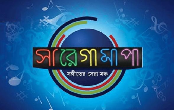 Zee Bangla Sa Re Ga Ma Pa 2019-20