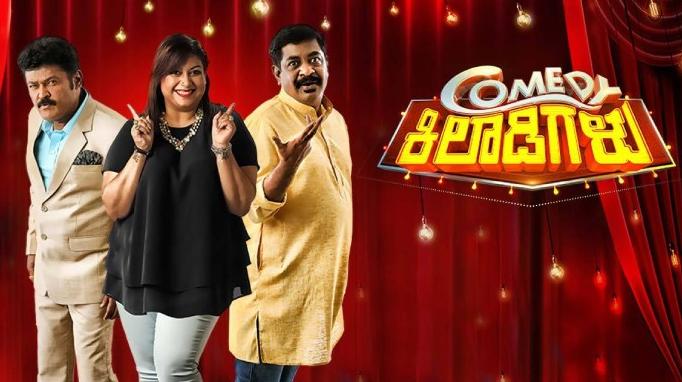 Zee Kannada Comedy Khiladigalu season 3