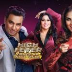 AND TV High Fever Dance Ka Naya Tevar Season 2 2019 Auditions