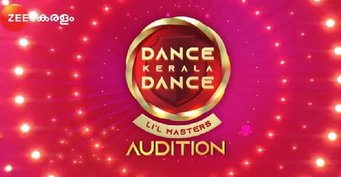 Dance Kerala Dance Li'l Masters 2020 Auditions