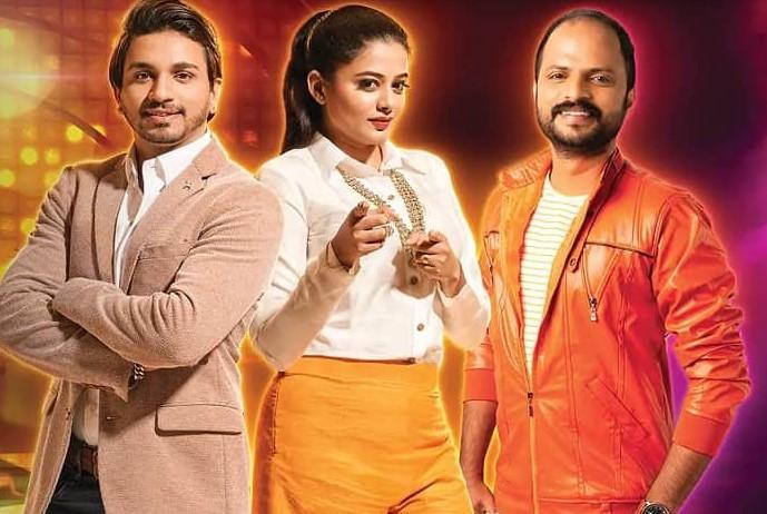 Dance Kerala Dance Li'l Masters 2020