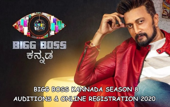 Bigg Boss Kannada Season 8 Auditions