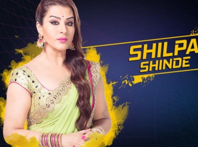 Bigg Boss Season 11 Winner 2018–Shilpa Shinde