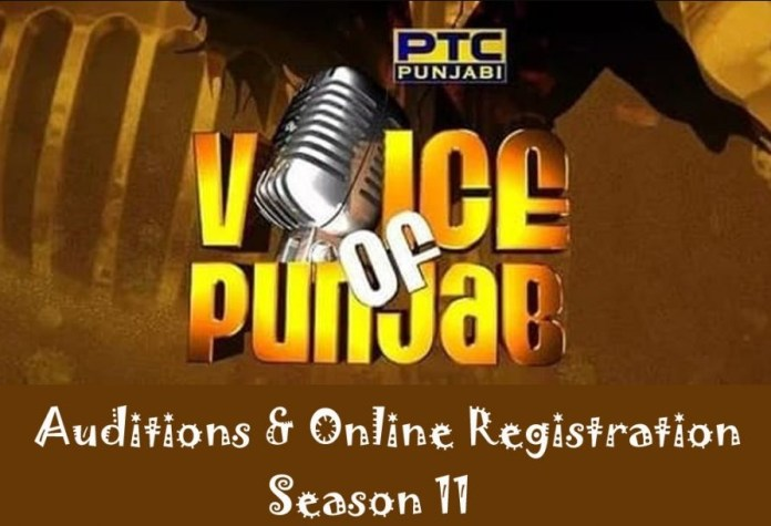 Voice of Punjab 2020 Season 11 Auditions and Registration