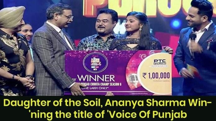 Ananya Sharma Voice of Punjab Season 6 winner