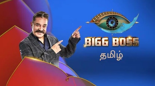 How To Apply For Bigg Boss Tamil Season 4 Registration