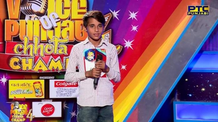 Pankaj Das Voice of Punjab Chhota Champ Winner Name for season 4
