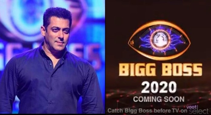 Salman Khan set to return with Bigg Boss 2020