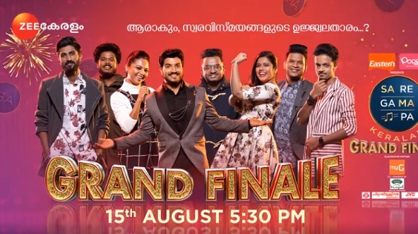 Zee Keralam Sa Re Ga Ma Pa Keralam 2020 Winner