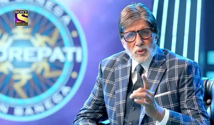 Sony TV Kaun Banega Crorepati Season 12 Starting Date Revealed