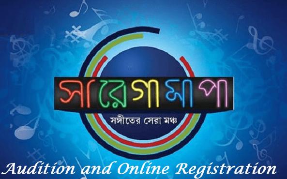 How To Give Zee Bangla Sa Re Ga Ma Pa Audition