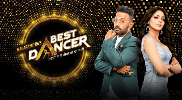 Maharashtra's Best Dancer