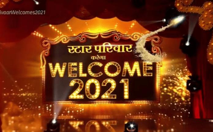 Star Parivaar Karega Welcome