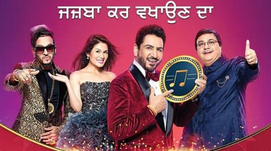 Zee Punjabi Sa Re Ga Ma Pa Season 2 Auditions