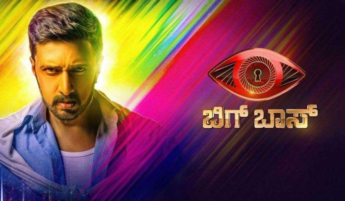 Bigg Boss Kannada Season 9