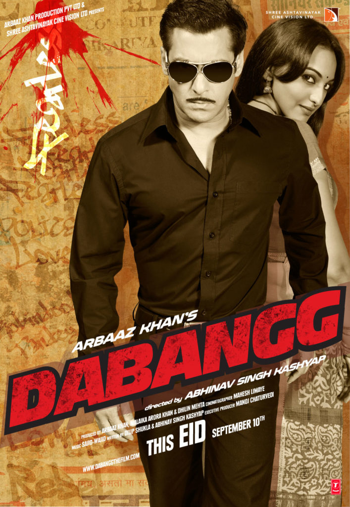 "Black Girl Digs Bollywood (BGDB): ""Tere Mast Mast Do Nain"" from ""Dabangg"" (2010)"