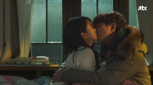 just between lovers – Audrey's KDrama Blog