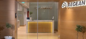Aegean Business Lounge