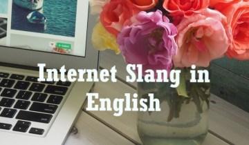 интернет-сленг