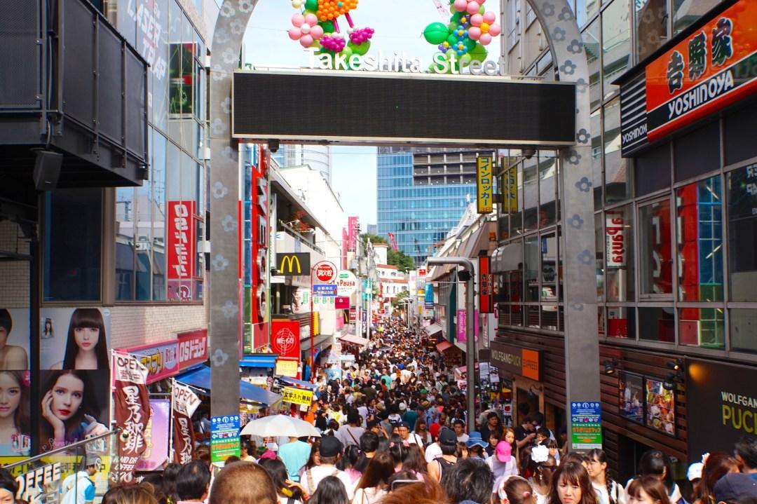 rue-tokyo-japon