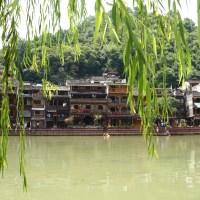La vieille ville de Xian de Fenghuang