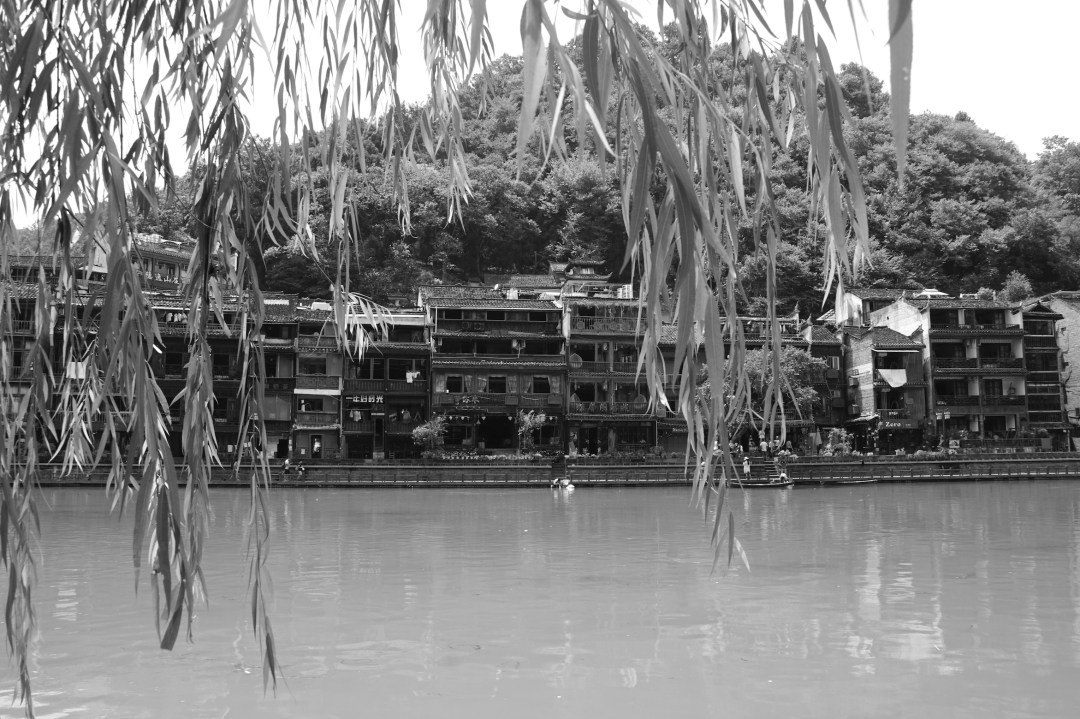 fenghuang-chine