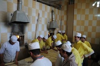 Fatir bakery