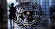 ONU Deudas