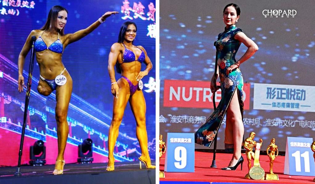 Gui Yuna
