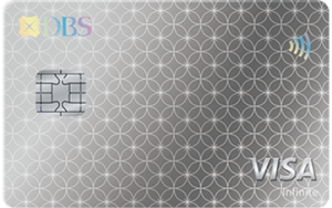 星展銀行 豐盛無限卡