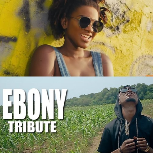 Xbaba Lewis – Ebony (Angela Cover) (Tribute to Ebony)
