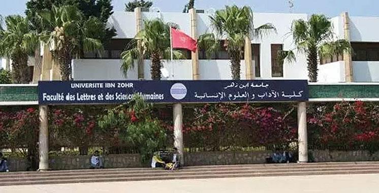 Agadir : Un nouveau Master en administration, droits de l'Homme et démocratie