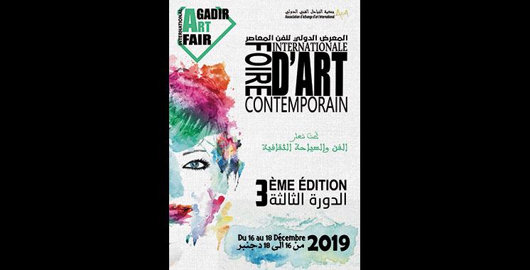 De l'art contemporain et du cinéma pour la promotion culturelle d'Agadir