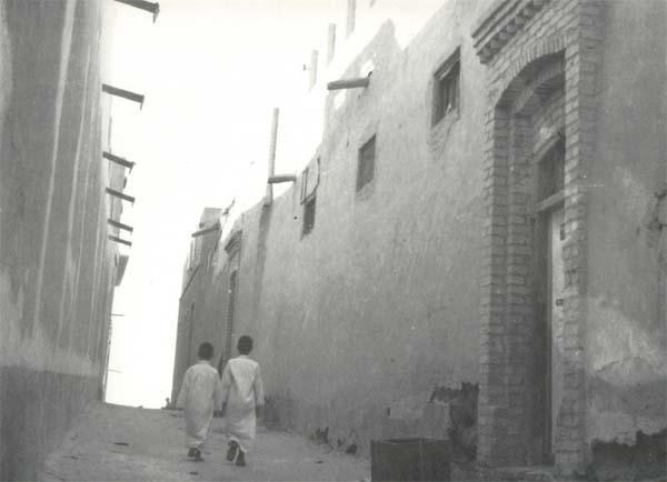 Old Kuwait Neighborhood