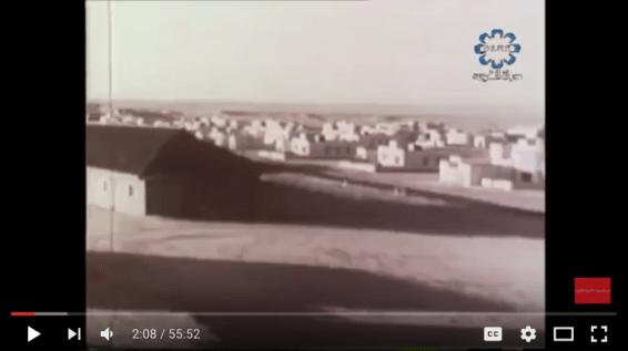 Kuwait Documentary 2016-06-16 at 10.49.42 AM
