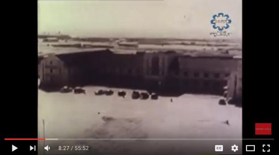 Kuwait Documentary 2016-06-16 at 10.55.15 AM