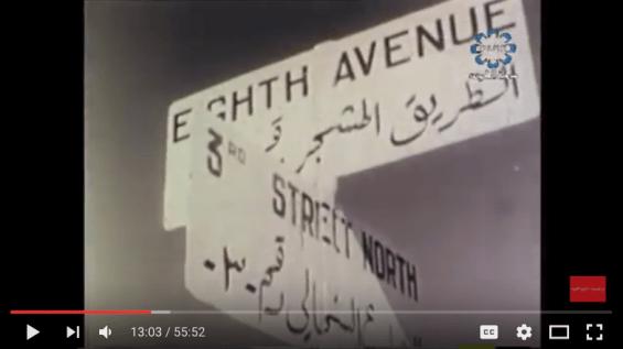 Kuwait Documentary 2016-06-16 at 11.01.31 AM